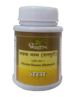 Dhootapapeshwar Abhraka Bhasma (Shatputi)