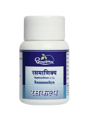 Dhootapapeshwar Rasmanikya