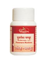 Dhootapapeshwar Punarnavadi Mandoor