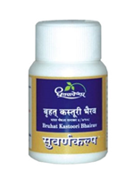 Dhootapapeshwar Bruhat Kastoori Bhairav