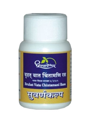 Dhootapapeshwar Bruhat Vata Chintamani Rasa