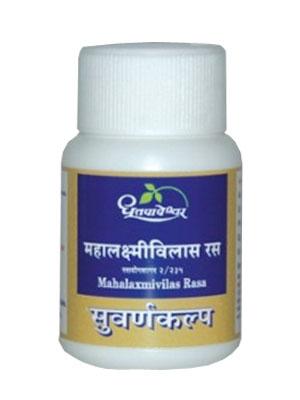 Dhootapapeshwar Mahalakshmi Vilas Ras