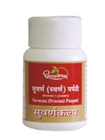 Dhootapapeshwar Suvarna (Svarna) Parpati