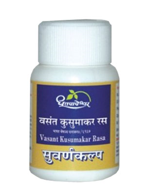 Dhootapapeshwar Vasant Kusumakar (Premium)