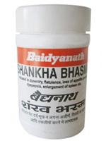 Baidyanath Shankh Bhasma