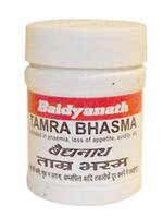Baidyanath Tamra Bhasma