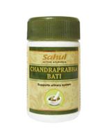 Sahul Chandraprabha Vati (250 mg)