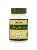 Sahul Gotu Kola Capsules