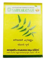 Vaidyaratnam Jeevanthee Choornam