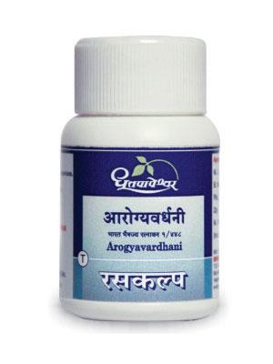 Dhootapapeshwar Arogyavardhani