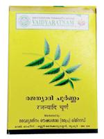 Vaidyaratnam Rajanyadi Choornam