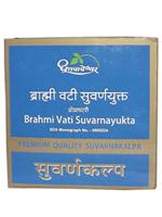 Dhootapapeshwar Brahmi Vati (Gold)