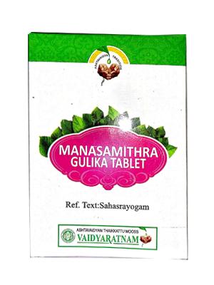 Vaidyaratnam Manasamithra Gulika Tablets
