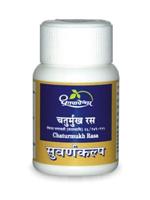 Dhootapapeshwar Chaturmukh Rasa (Premium)