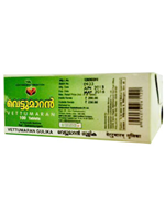 Vaidyaratnam Vettumaran Gulika Tablets