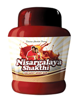 Nisargalaya Shakthi Powder