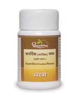 Dhootapapeshwar Kapardika (Varatika) Bhasma