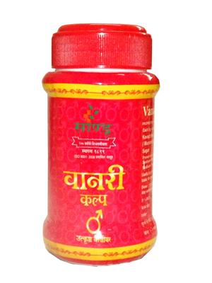 Sandu Vanarikalpa