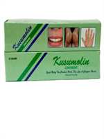 Kusumolin Cream