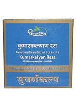 Dhootapapeshwar Kumarkalyan Rasa (Premium)