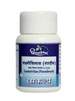 Dhootapapeshwar Lakshmivilas (Naradeeya)