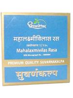 Dhootapapeshwar Mahalaxmivilas Rasa (Premium)