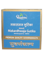Dhootapapeshwar Makardhwaja Gutika (Premium)