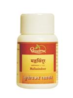 Dhootapapeshwar Malla Sindhur