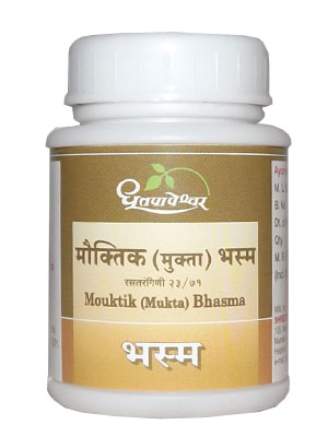 Dhootapapeshwar Mouktik ( Mukta ) Bhasma