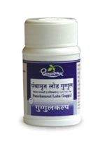 Dhootapapeshwar Panchamrut Loha Guggulu