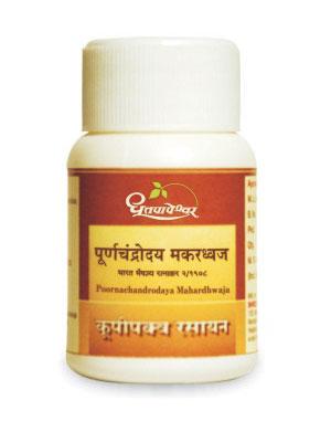 Dhootapapeshwar Purnachandroday Makardhwaj