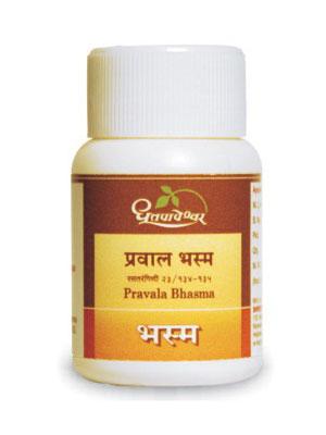Dhootapapeshwar Pravala Bhasma
