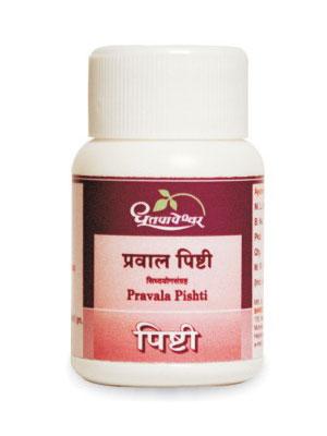 Dhootapapeshwar Pravala Pishti