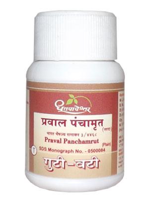 Dhootapapeshwar Praval Panchamrut (Plain)