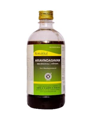 Kottakkal Aravindasavam