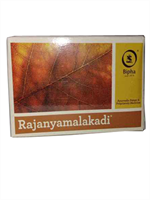 Bipha Rajanayamalkadi Tablets