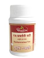 Dhootapapeshwar Rajahpravartani Vati (Tablets)