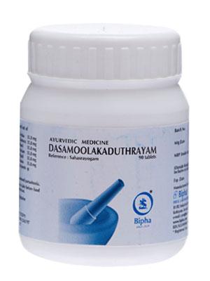 Bipha Dasamoola Kaduthrayam Kashayam Tablets