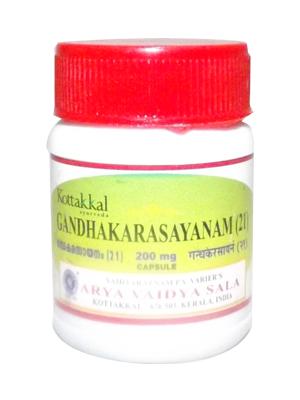 Kottakkal Gandhaka Rasayanam (21) Capsules