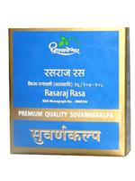 Dhootapapeshwar Rasaraj Rasa (Premium)