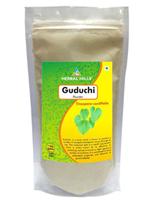 Herbal Hills Guduchi Powder