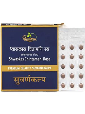 Dhootapapeshwar Shwaskas Chintamani Rasa (Premium)